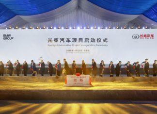BMW Group produce viitoarele modele MINI E în China